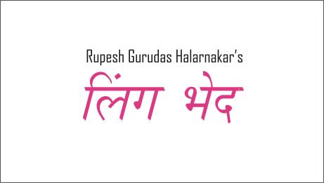 Photo - Rupesh Studio Frames
