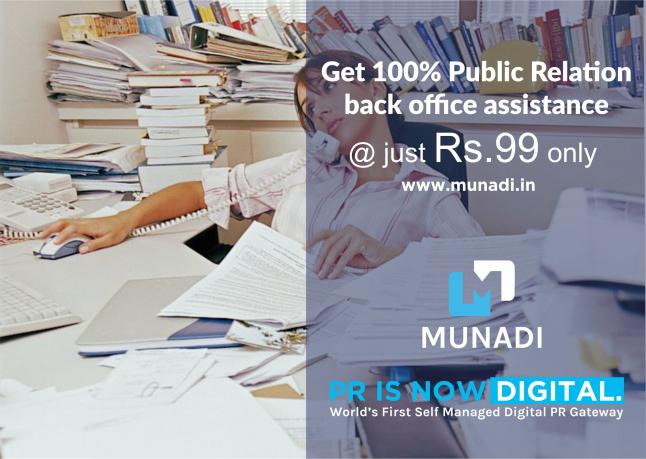 Photo - Munadi Communication Pvt. Ltd.